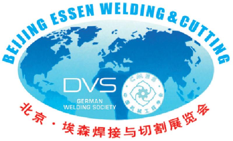 Beijing Essen Welding & Cutting