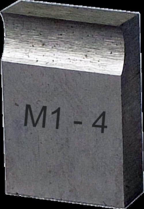 O-SM8-M1-4-H-70 - Dressage, tube épaisseur 4 mm