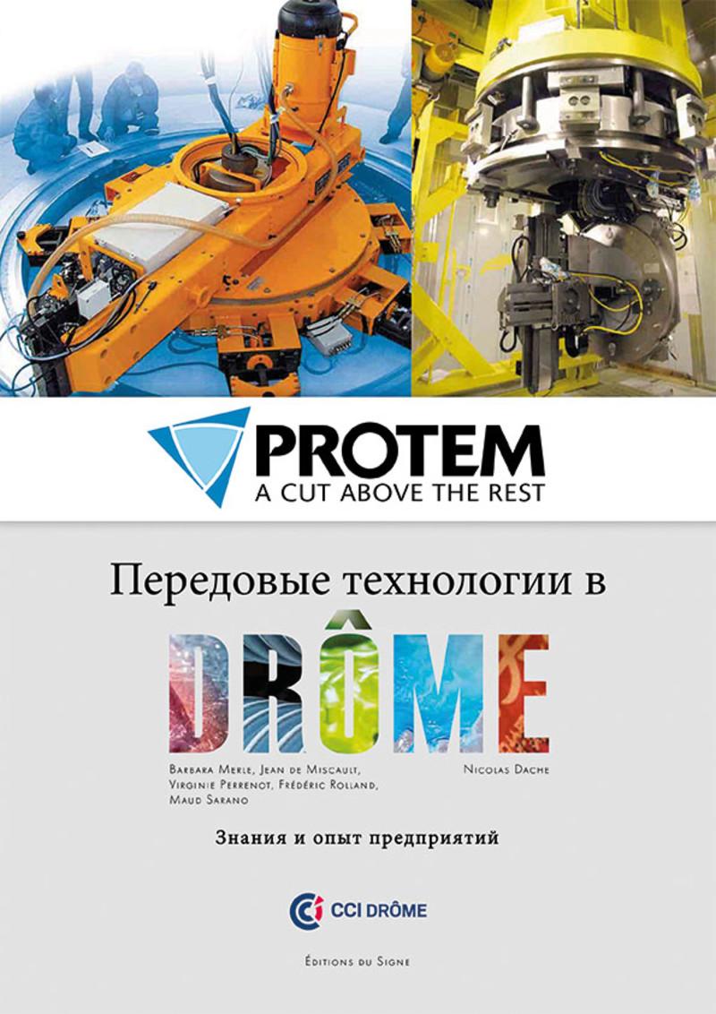 PROTEM_RUSSE-28-03-18-1.jpg