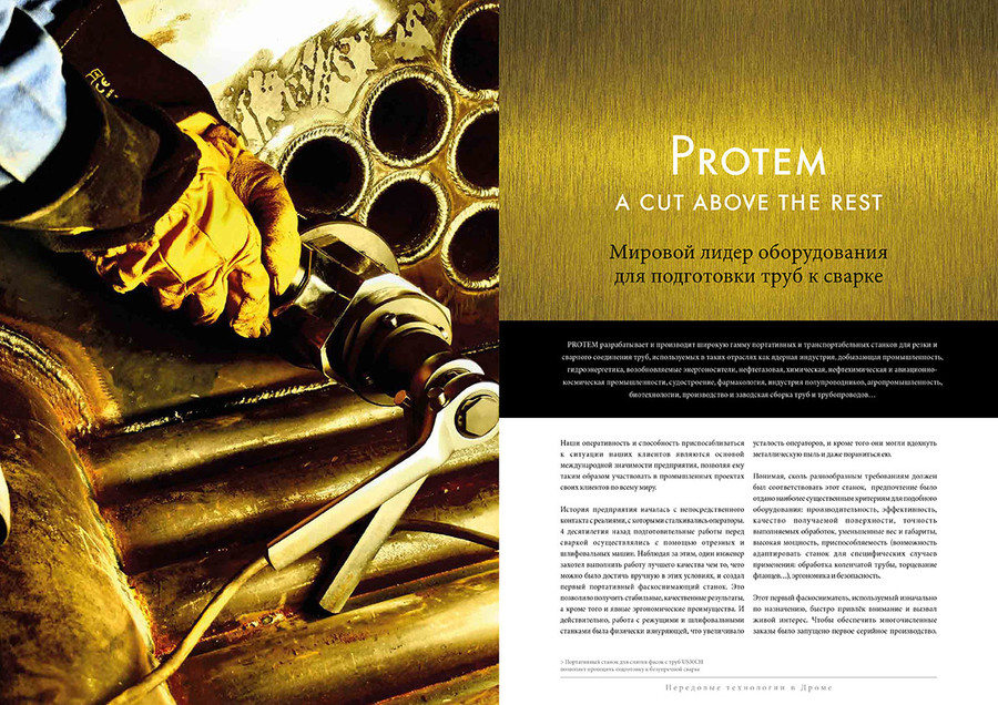 PROTEM_RUSSE-28-03-18-2.jpg