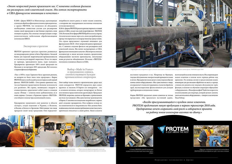 PROTEM_RUSSE-28-03-18-4.jpg